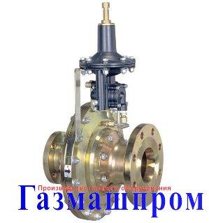 Регуляторы давления газа серии MR (Tartarini)