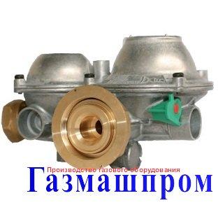 Регуляторы давления газа серии B/40 (Tartarini) Fisher