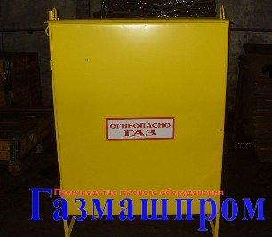 Газорегуляторный пункт ШРП-B/40-2